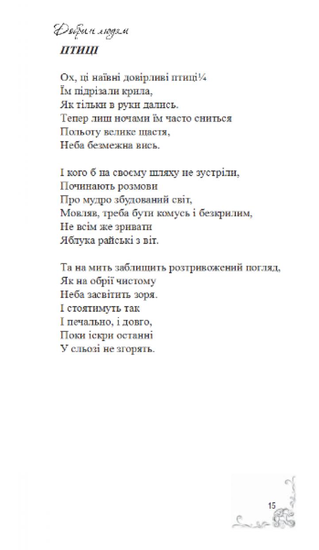 1_puklja15