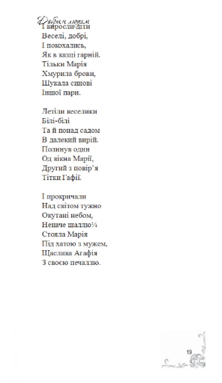 1_puklja19