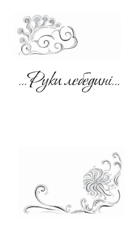 1_puklja33