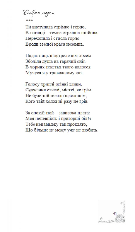 1_puklja41
