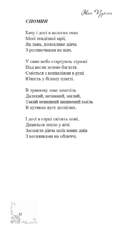 1_puklja42