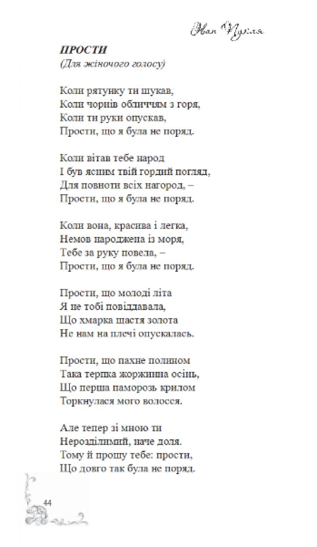 1_puklja44