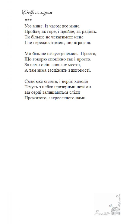 1_puklja45