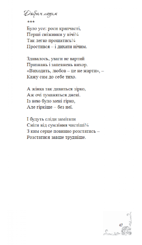 1_puklja47