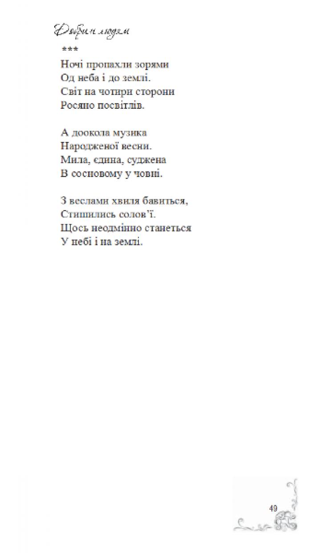 1_puklja49