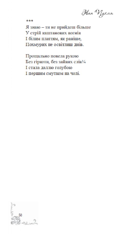 1_puklja50