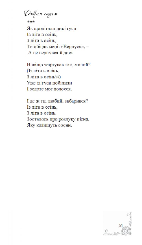 1_puklja51