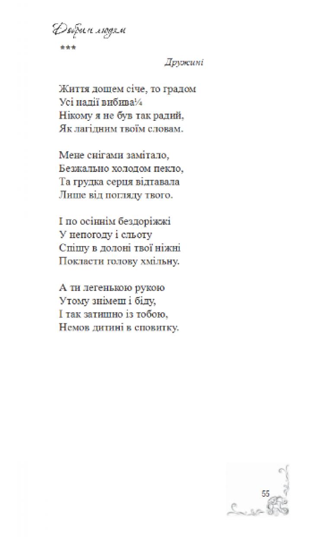 1_puklja55