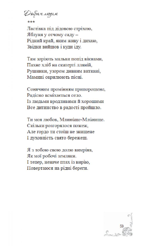 1_puklja59