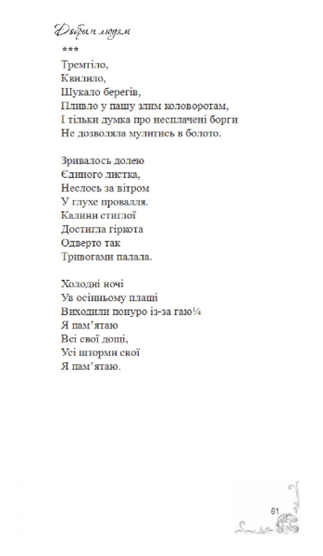 1_puklja61