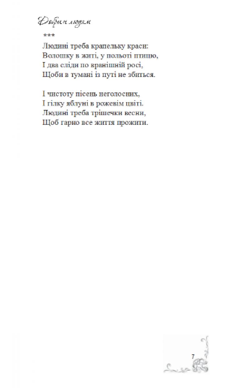 1_puklja7