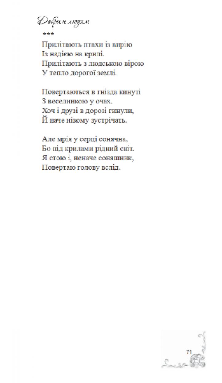 1_puklja71