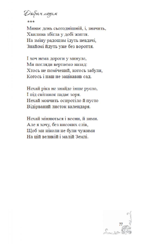 1_puklja77