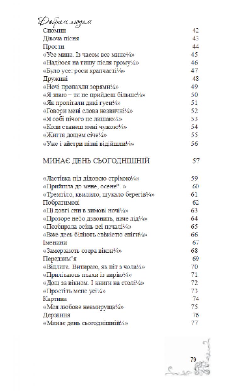 1_puklja79