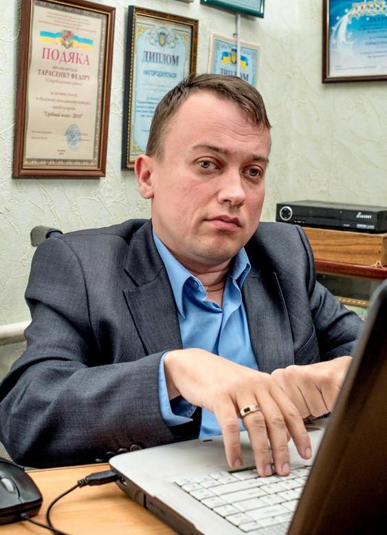 Fedír Tarasenko